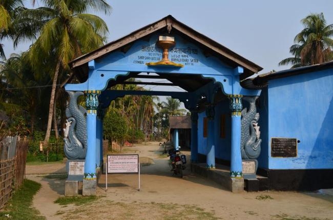kamalabari-satra-assam-gate